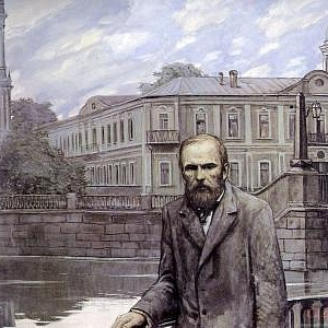 THE CREATIVE LEGACY OF FYODOR DOSTOEVSKY IN FINE ARTS: INTERNATIONAL RESEARCH CONFERENCE IN HONOR OF THE NOVELIST'S 200TH BIRTH ANNIVERSARY
