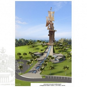 The Construction of the Birth of the New World Monument by Zurab Tsereteli is Being Completed in Arecibo, Puerto Rico