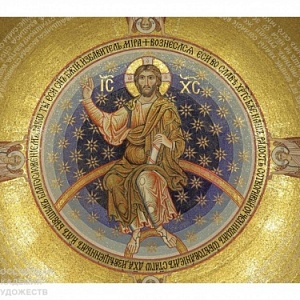 OFFICIAL PRESENTATION OF THE MOSAIC DECORATION FOR THE DOME OF THE CATHEDRAL OF ST. SAVA IN BELGRADE